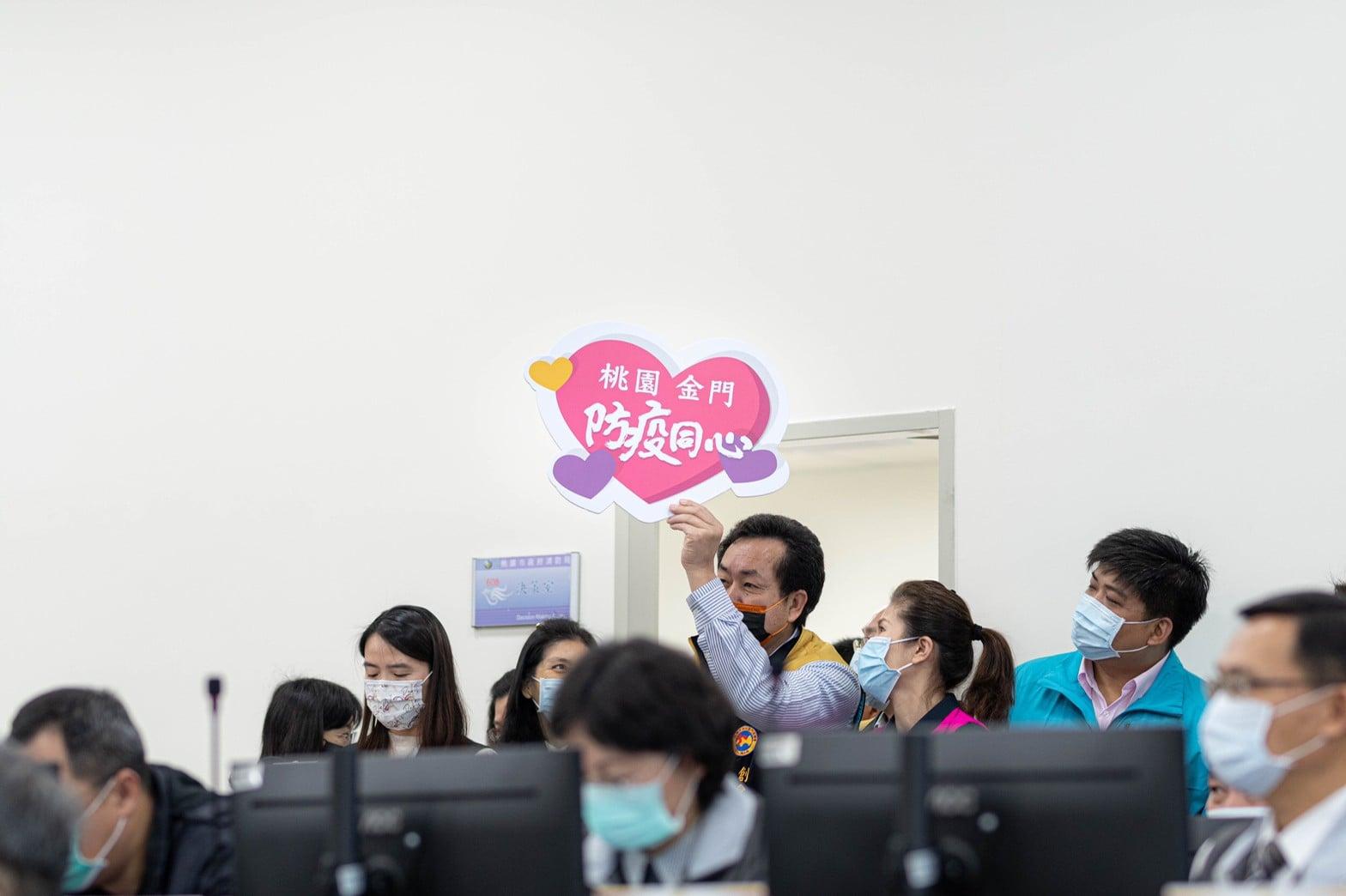 金門捐贈防疫物資桃園鄭文燦謝美英
